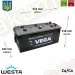 VEGA Extra Power 190Ah L+ 1250A (Westa)