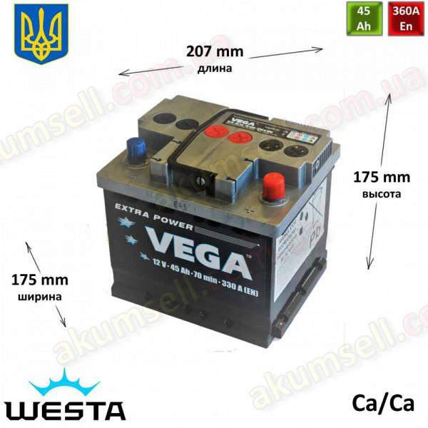 VEGA 45Ah R+ 360A (низкий)