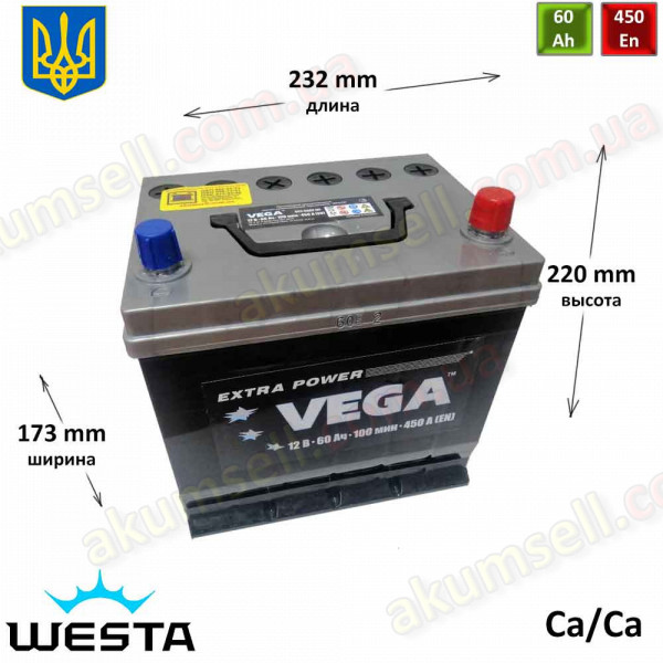 VEGA 60Ah R+ 450A (ASIA)