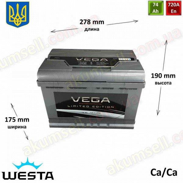 VEGA LE 74Ah R+ 720A