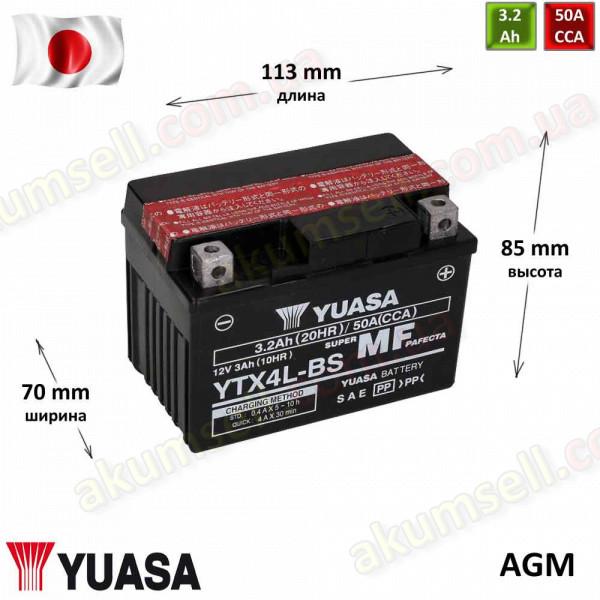 YUASA 3Ah R+ 50A (AGM)