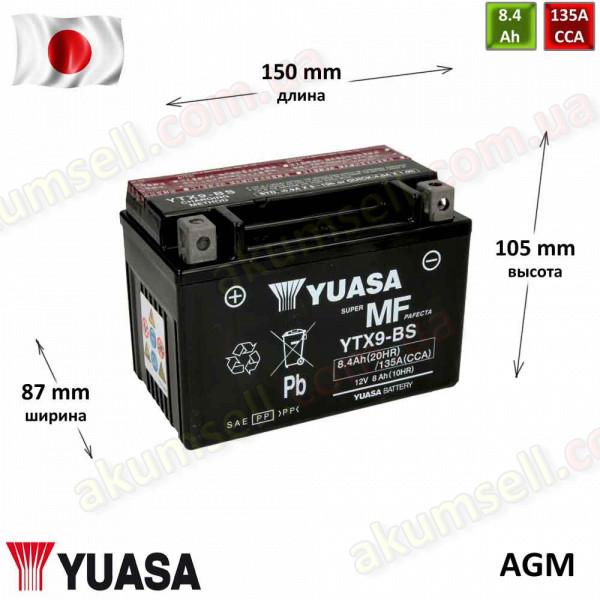 YUASA 8.4Ah L+ 135A (AGM)