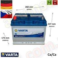 VARTA Blue (E24) 70Ah L+ 630A (ASIA)